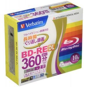 MITSUBISHIケミカルメディア 録画用 BD-RE DL Verbatim 片面2層 50GB 2倍速対応 10枚 VBE260NP10V1 三菱|denkichiweb