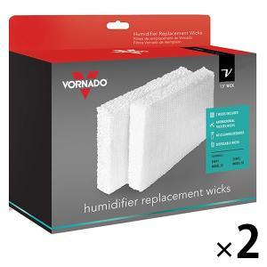 VORNADO(ボルネード) 全機種共通 加湿器用交換フィルター 2箱(4枚)セット|denking