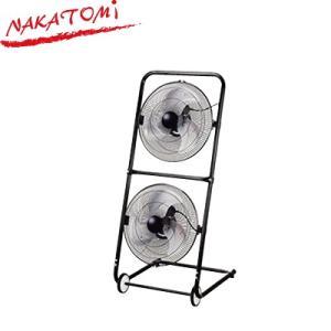ナカトミ 工場扇 45cm開放式ツインファン TF-45V 電源:単相100V|denking