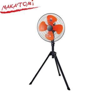 ナカトミ 工場扇 OPF-45S 45cm開放式工場扇 単相100V 【法人配達限定販売】|denking