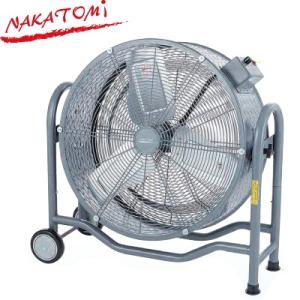 ナカトミ 工場扇 45cmDC(直流)モータービッグファン DCF-60P 電源:単相100V|denking