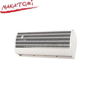 ナカトミ エアーカーテン 600mm N600-AC 有線リモコン付 単相100V サーマルプロテクター付|denking