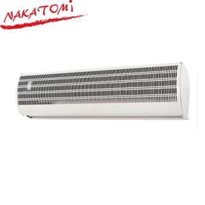 ナカトミ エアーカーテン 900mm N900-AC 有線リモコン付 単相100V サーマルプロテクター付|denking