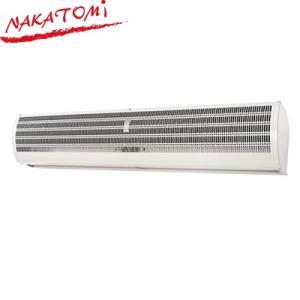 ナカトミ エアーカーテン 1200mm N1200-AC 有線リモコン付 単相100V サーマルプロテクター付|denking