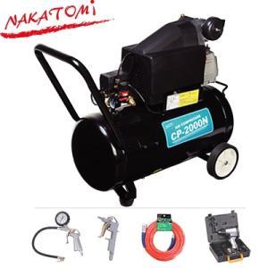 ナカトミ エアーコンプレッサー5点セット タンク容量39L CP-2000N 吐出口1口 圧力調整器付 単相100V サーキットブレーカー付|denking