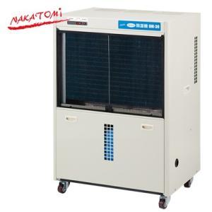 ナカトミ 除湿機 DM-30  電源:三相200V(据付工事必要)|denking