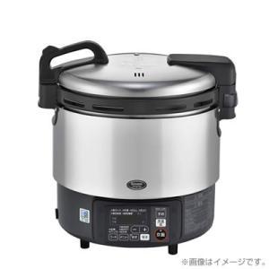 リンナイ 業務用炊飯器 RR-S200GV-13A 都市ガス用 4.0L(2升) 内釜フッ素仕様 涼厨 タイマー ガスコード接続 AC100V denking
