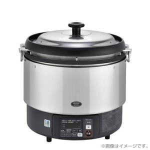 リンナイ 業務用炊飯器 RR-S300G-LPG プロパンガス用 6.0L(3升) 内釜フッ素仕様 涼厨 タイマー付 ガスコード接続 AC100V denking