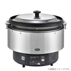 リンナイ 業務用炊飯器 RR-S500G-LPG プロパンガス用 9.0L(5升) 涼厨 タイマー付 専用ガスコード接続 AC100V denking