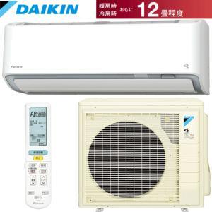 【エアコン 12畳】 ダイキン ルームエアコン RXシリーズ うるるとさらら(うるさら7) S36W...