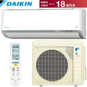 【エアコン 18畳】 ダイキン ルームエアコン RXシリーズ うるるとさらら(うるさら7) S56W...