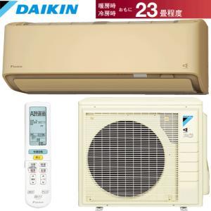 【エアコン 23畳】 ダイキン ルームエアコン RXシリーズ うるるとさらら(うるさら7) S71W...