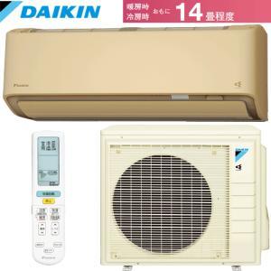 【エアコン 14畳】 ダイキン ルームエアコン DXシリーズ 寒冷地向けエアコン スゴ暖 S40WT...