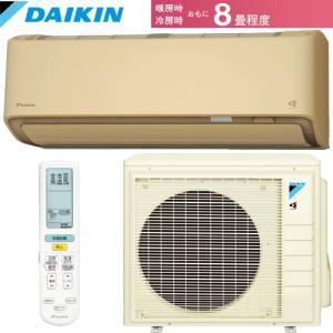 【エアコン 8畳】 ダイキン ルームエアコン DXシリーズ 寒冷地向けエアコン スゴ暖 S25WTD...