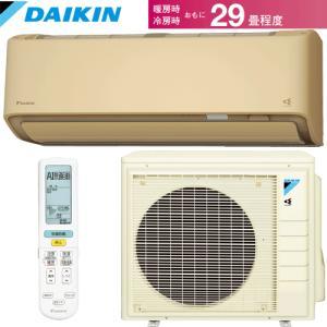 【エアコン 29畳】 ダイキン ルームエアコン AXシリーズ S90WTAXP-C 主に29畳用・単...