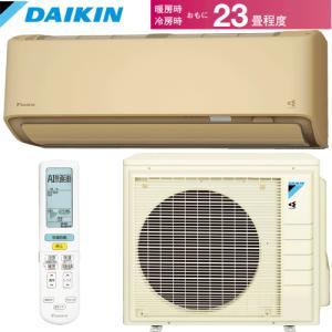 【エアコン 23畳】 ダイキン ルームエアコン AXシリーズ S71WTAXP-C 主に23畳用・単...