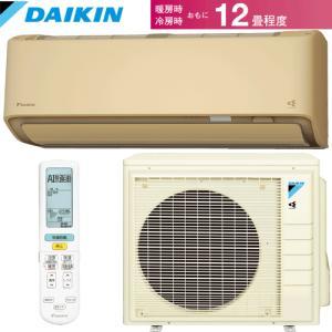 【エアコン 12畳】 ダイキン ルームエアコン AXシリーズ S36WTAXS-C 主に12畳用・単...