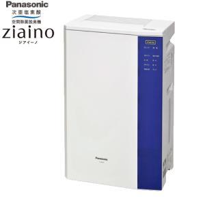 パナソニック 次亜塩素酸 空間除菌脱臭機 F-JML30-W 適用床面積の目安:〜24畳|denking