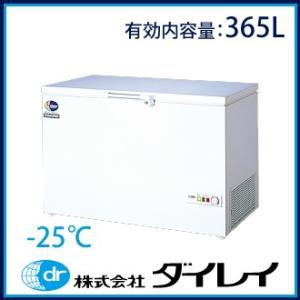 ダイレイ チェストフリーザー -25℃ NPA-396 内容量:365L 【NPAシリーズ】 ※標準配送設置費込 denking