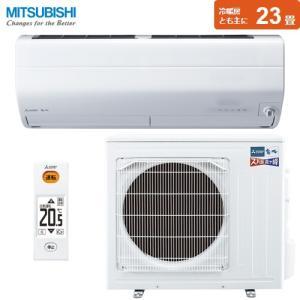 【エアコン23畳】 三菱電機 ルームエアコン HXVシリーズ MSZ-HXV7119S-W 主に23...