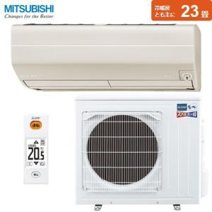 【エアコン23畳】 三菱電機 ルームエアコン HXVシリーズ MSZ-HXV7119S-T 主に23...