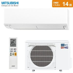 【エアコン14畳】 三菱電機 ルームエアコン NXVシリーズ MSZ-NXV4019S-W 主に14...