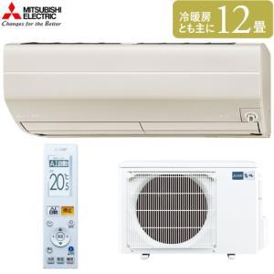 【エアコン12畳】 三菱電機 ルームエアコン Zシリーズ MSZ-ZXV3619-T 主に12畳用 ...