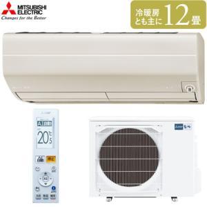 【エアコン12畳】 三菱電機 ルームエアコン Zシリーズ MSZ-ZXV3619S-T 主に12畳用...