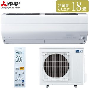 【エアコン18畳】 三菱電機 ルームエアコン Zシリーズ MSZ-ZXV5619S-W 主に18畳用...