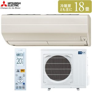 【エアコン18畳】 三菱電機 ルームエアコン Zシリーズ MSZ-ZXV5619S-T 主に18畳用...