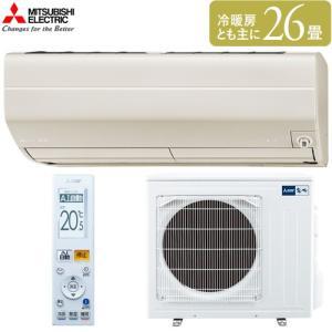 【エアコン26畳】 三菱電機 ルームエアコン Zシリーズ MSZ-ZXV8019S-T 主に26畳用...