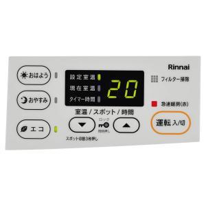 【ガスファンヒーター プロパンガス用】 リンナイ ガスファンヒーター SRC-365E LPガス(プロパンガス用)|denking|02