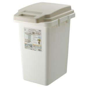 東谷 (AZUMAYA) RSD-70 ワンハンドパッキンペール33JS ゴミ箱|denking