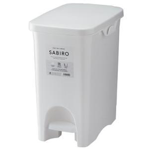 東谷 (AZUMAYA) RSD-180WH サビロ ペダルペール20PS ゴミ箱|denking
