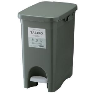 東谷 (AZUMAYA) RSD-180GR サビロ ペダルペール20PS ゴミ箱|denking