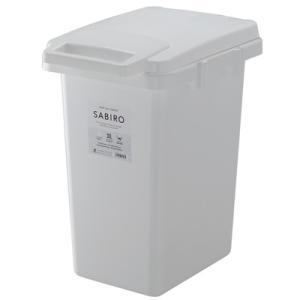 東谷 (AZUMAYA) RSD-181WH サビロ 連結ワンハンドペール33J ゴミ箱|denking