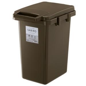 東谷 (AZUMAYA) RSD-181BR サビロ 連結ワンハンドペール33J ゴミ箱|denking