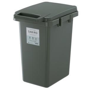 東谷 (AZUMAYA) RSD-181GR サビロ 連結ワンハンドペール33J ゴミ箱|denking