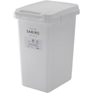 東谷 (AZUMAYA) SABIRO 連結ワンハンドペール RSD-282WH ごみ箱 容量:約45L|denking
