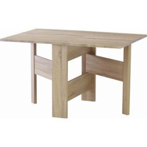 東谷 (AZUMAYA) フィーカ フォールディングダイニングテーブル FIK-103NA|denking