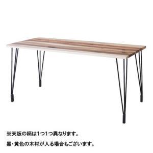 東谷 (AZUMAYA) LEIGHTON レイトン ダイニングテーブル NW-114NA|denking