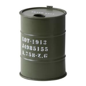 東谷 (AZUMAYA) トラッシュカン LFS-440GR ごみ箱|denking