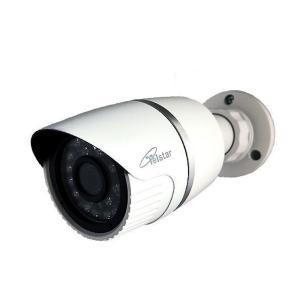 コロナ電業 屋外用カメラ(赤外線投光) TR-H205|denking
