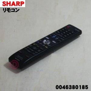 0046380185 シャープ AQUOS ビデオ搭載 ハイビジョンレコーダー 用の リモコン ★ ...