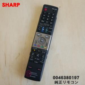 シャープ AQUOS ハイビジョンレコーダー DV-AC82 用 リモコン 0046380197|denkiti