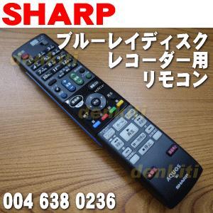欠品中 シャープ AQUOS ブルーレイディスクレコーダー BD-HDW80 BD-HDW73 BD-HDW75  用 リモコン 0046380236|denkiti