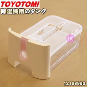 適用機種:  TD-Z80C(P)  ※ピンク色用です。