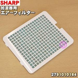 適用機種:  HV-G50-C、HV-G50-W、HV-G70-C、HV-G70-W  【色品番を除...