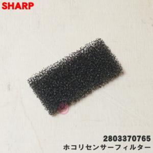 適用機種:SHARP  KC-GD70-W、KC-HD70-W
