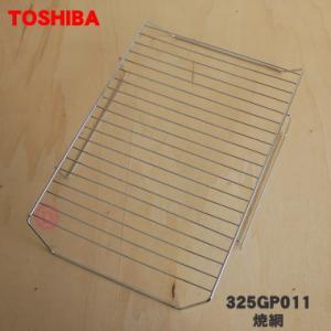 適用機種:TOSHIBA トウシバ  ER-ND500、ER-ND400、ER-MD300、ER-L...